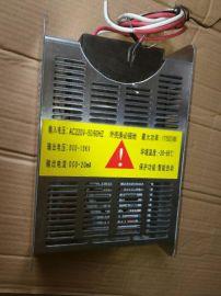 等离子废气净化设备专用电源