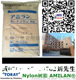 日本东丽PA6塑胶原料代理商