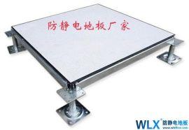 静电地板,榆林防静电地板,架空活动地板施工工艺