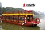 旅遊畫舫供應商 大型載客遊船電動動力中式仿古