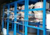 天一萃取CWL-M型苯酚污水处理离心萃取机
