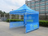廣告帳篷 遮陽帳篷 促銷折疊展覽帳篷