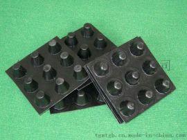 车库顶板聚乙烯排水板厂家13639459077