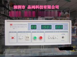 泄漏电流测试仪 LK2675E