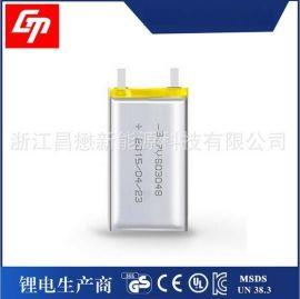 603048-900mah聚合物锂电池3.7V 插卡音箱行车记录仪 导航仪