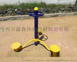 三门峡生产户外健身器材路径案装 广场扭腰器规格