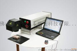 全自动水龙头彩  光打标机 水龙头激光移印机 全自动激光打标机