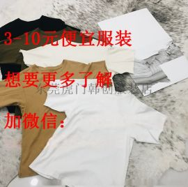 四川成都最便宜女装短袖韩版女式时尚上衣纯棉T恤厂家清货大量韩版库存尾货