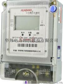 DDSY866(RF)单相预付费电能表 感应式电表