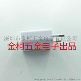 USB充电器,5V2Ausb手机充电器p6手机充电头 手机万能充电器