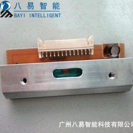 荐 德卡 SD260玻片原装打印头 量大价优