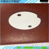 散热陶瓷 氧化铝陶瓷垫片 氧化锆陶瓷片 图纸加工订做的