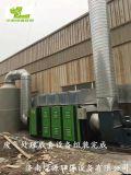 UV光氧廢氣處理設備 工業廢氣治理成套設備