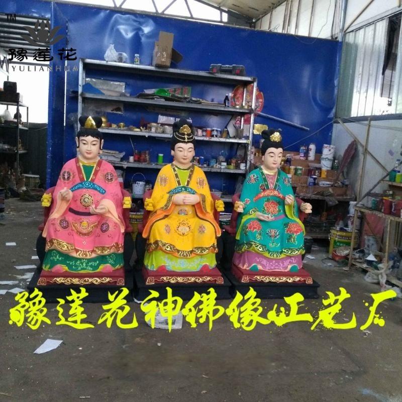 河南神像廠道教關公佛像圖片奶奶佛像 送子娘娘
