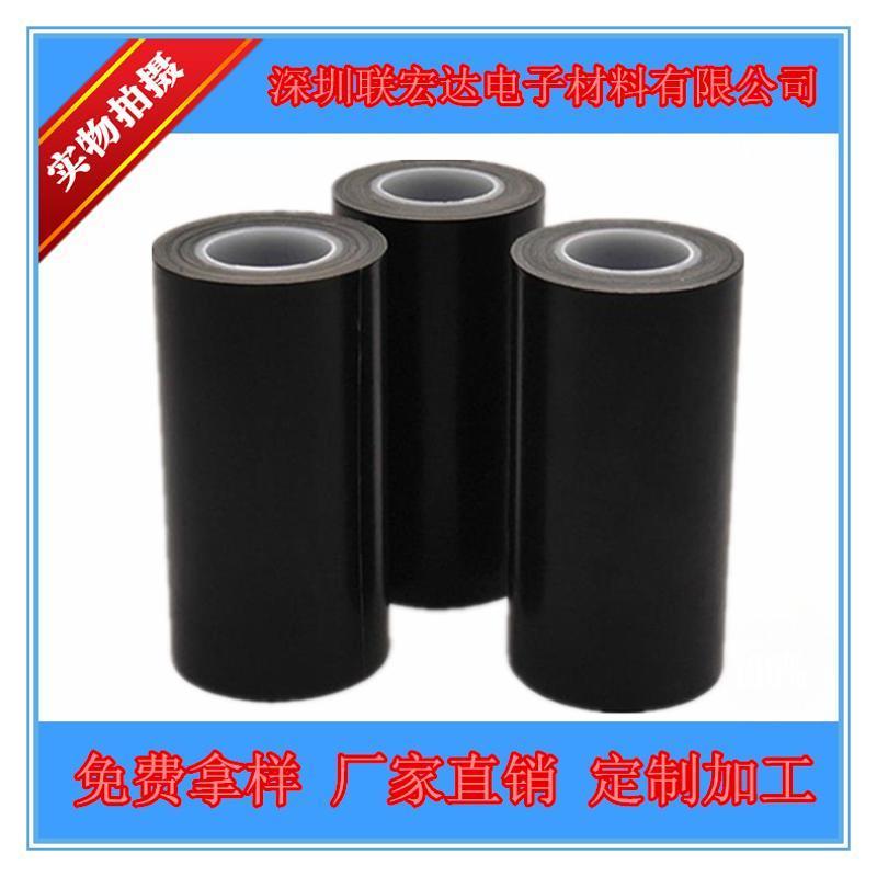 防静电铁氟龙胶带 黑色 厚度0.13mm 防静电 封口机 真空机高温胶