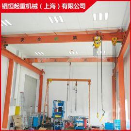 单梁起重机 单梁行车 苏州起重机厂家 上海起重机厂