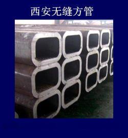 榆林方管鍍鋅方管低合金方管無縫方管廠家直銷