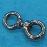 304不锈钢 高品质 吊环螺母 高品质