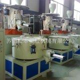 SRL-Z200/500高速混合机组 PVC树脂粉混合机 塑料高低