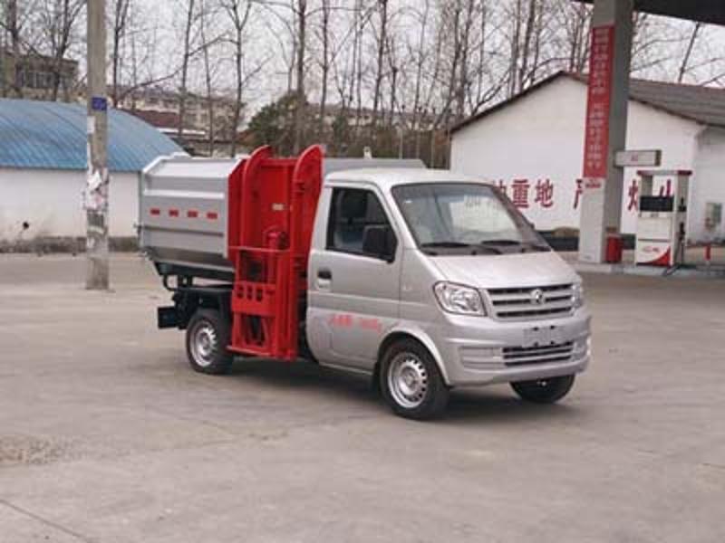 福田自装卸式挂桶垃圾车|2.5方垃圾车适合村镇使用