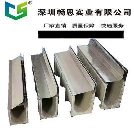 树脂排水沟厂家 塑料排水沟 不锈钢排水沟盖板 HDPE盖板 塑料盖板
