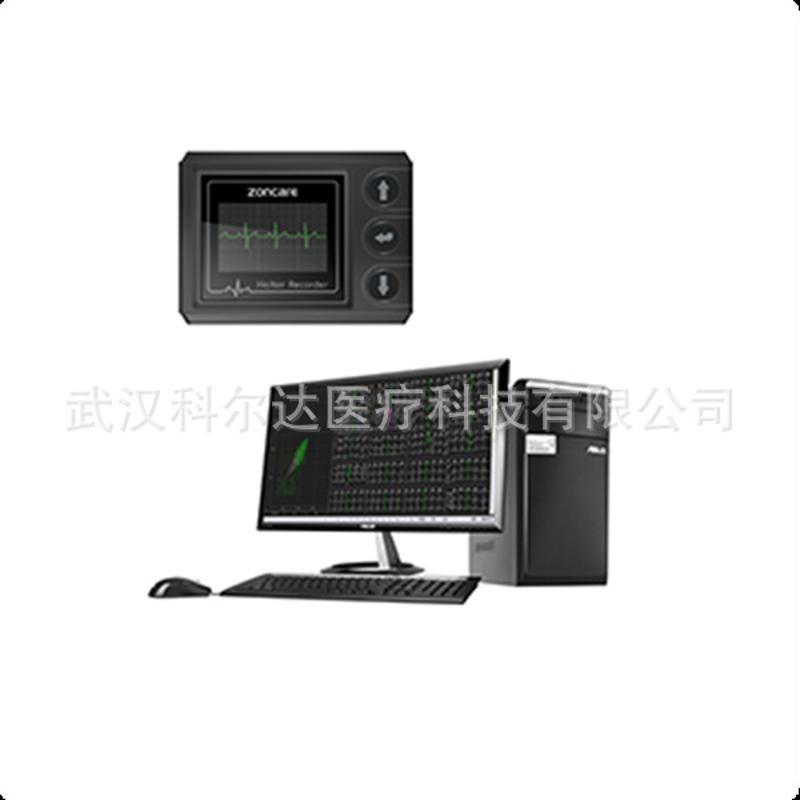 动态心电图记录仪,24小时动态心电