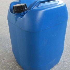 巰基乙酸甲酯 現貨供應優質工業級化工原料