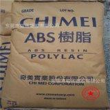 ABS/美国陶氏/1000-B160C 相溶剂 增韧剂