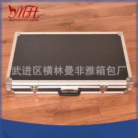 常州销售五金精密仪器航空箱  多功能铝箱 工具设备箱