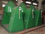 鈣鎂磷肥專用烘幹機/幹燥機,雙錐回轉真空幹燥設備