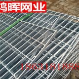 防爆焊接钢格栅板,热镀锌钢格栅板,鸿晖钢格栅板