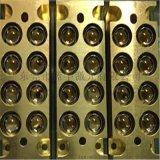 日亚模块拆机 蓝光450nm4.8W大功率激光管