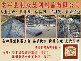 河岸固堤石笼网  绿色包塑PVC石笼网