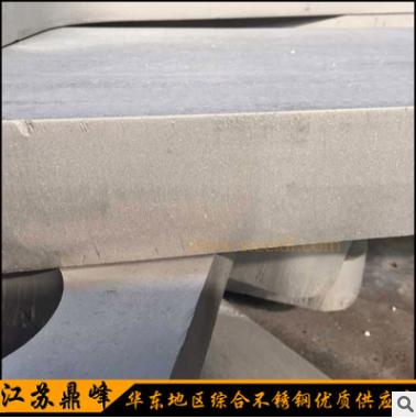 201不锈钢中厚板厂家直销,可保证质量