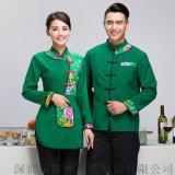 惠州厂家专业生产高端工作服免费设计