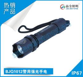 供应晶全照明消防防爆灯具BJQ1012强光手电