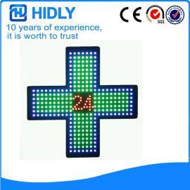LED十字架广告灯箱