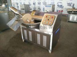 诸城 斩拌机 生产厂家 125型 斩拌机