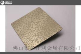 彩色不锈钢钛金蚀刻板供应商 304【不锈钢蚀刻板】加工