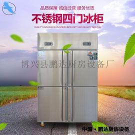 商用四门立式不锈钢冷柜
