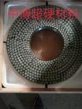 供應高精密陶瓷金剛石磨盤,金剛石樹脂磨盤。