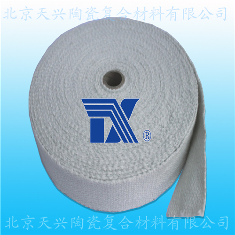 天興陶瓷陶瓷纖維帶,保溫帶