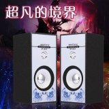 愛放IF-M031木質音箱 電腦音箱 低音炮音響廠家直銷批發