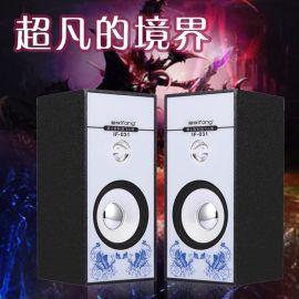 爱放IF-M031木质音箱 电脑音箱 低音炮音响厂家**批发