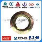 蓬翔礦用車配件 2402071D1H螺母貫通軸