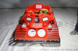 江蘇南京兒童雙人碰碰車貝斯特廠家制造非同一般