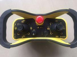 遥控器FLTOE16S