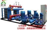 集中供暖换热机组北京集中供暖换热机组 北京智能换热机组厂家