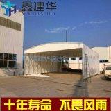 北京定製推拉雨棚,伸縮帳篷,伸縮雨棚,移動帳篷雨篷,大排檔帳篷