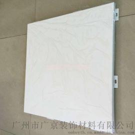 l  江金属建材铝扣板生产厂家